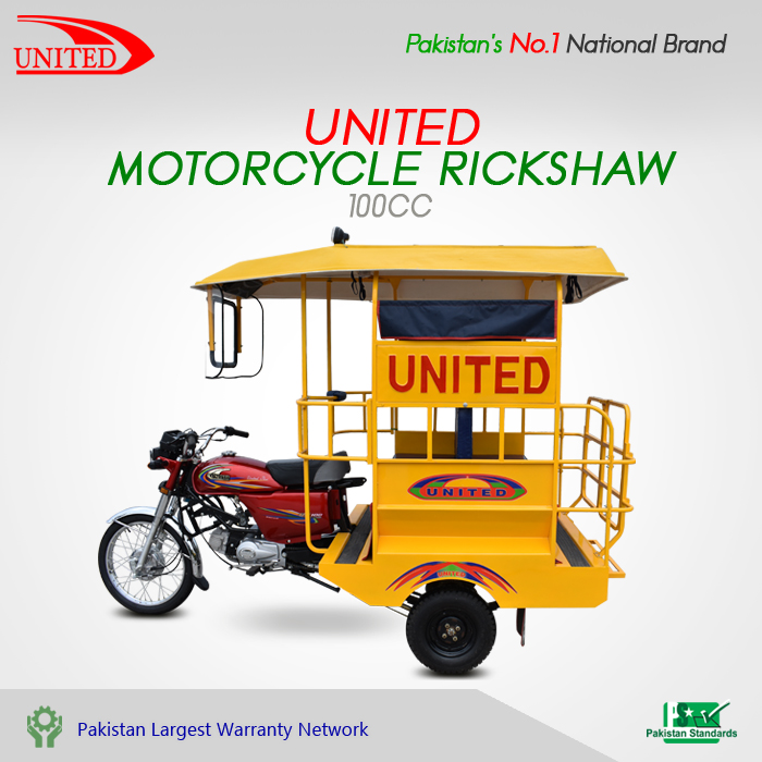 United 100CC on installment